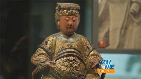 Cyrus Tang Hall of China
