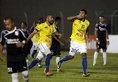 Honduras Progreso 0-1 Victoria
